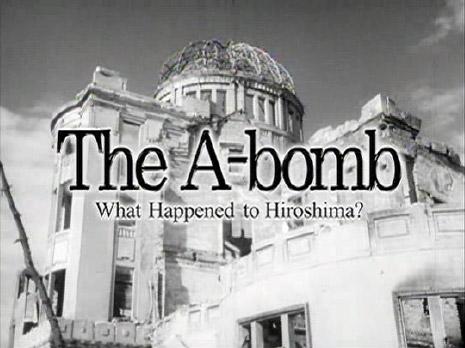 A-BOMB_still-2