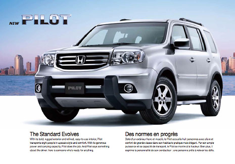 Honda Pilot Copywriting In English