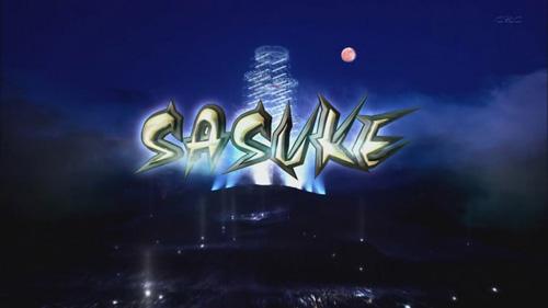 Sasuke_Title